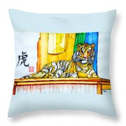 2010 Year Of The Tiger Throw Pillow