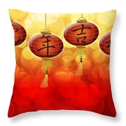 2013 Chinese New Year Snake Good Luck Text On Lanterns Throw Pillow