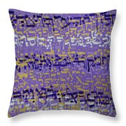 2014 14 Hebrew Text Of Psalms Chapter 36 In Purple Silver And Gold Throw Pillow