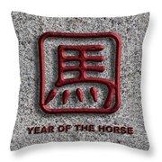 2014 Chinese Horse Symbol Stone Background Illustration Throw Pillow