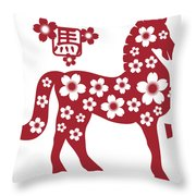 2014 Chinese Horse With Flower Motif Illusrtation Throw Pillow