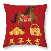 2014 Chinese New Year Horse With Good Luck Text Throw Pillow