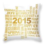 2015 Chinese New Year English Greetings Illustration Throw Pillow