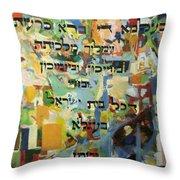 Kaddish Throw Pillow