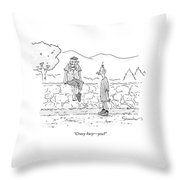 Crazy Busy - You? Throw Pillow