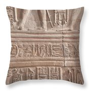Kom Ombo Temple Throw Pillow