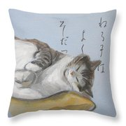 A Child Who Sleeps Well Grows Well Throw Pillow