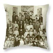 A School In Urmia Iran Throw Pillow