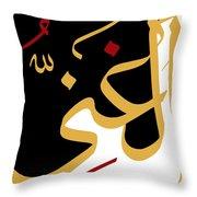 Al-ghanee Throw Pillow