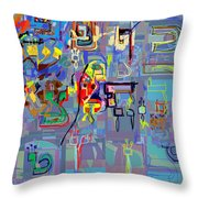 Alef Bais 1k Throw Pillow