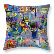 Alef Bais 1y Throw Pillow