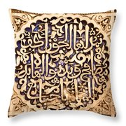 Alhambra Panel Throw Pillow by Jane Rix