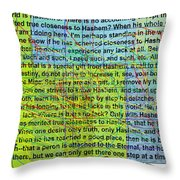 all the writing belongs to Hashem Throw Pillow by David Baruch Wolk