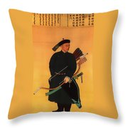 An Officer Of The Qing Army Throw Pillow