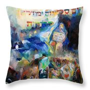 And The Holy One  Blessed Is He Fixed The Day Of Forgiveness And Pardon For All Generations Throw Pillow