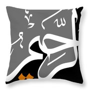 Ar-rahim Throw Pillow