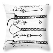 Arab Surgical Instuments Throw Pillow