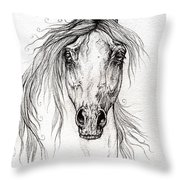 Arabian Horse Drawing 55 Throw Pillow