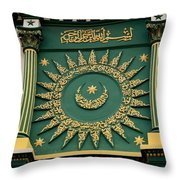 Arabic Calligraphy And Prayer On Gaffoor Mosque Singapore Throw Pillow