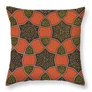 Arabic Decorative Design Throw Pillow
