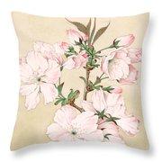 Ariake - Daybreak - Vintage Japanese Watercolor Throw Pillow