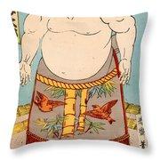 Asashio Toro A Japanese Sumo Wrestler Throw Pillow
