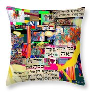 Atomic Bomb Of Purity 2a Throw Pillow by David Baruch Wolk