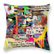 Atomic Bomb Of Purity 2b Throw Pillow