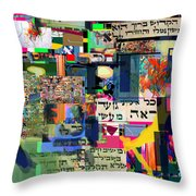 Atomic Bomb Of Purity 2c Throw Pillow by David Baruch Wolk