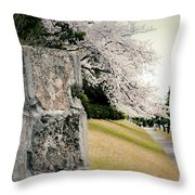 Atsugi Pillbox Walk  B Throw Pillow