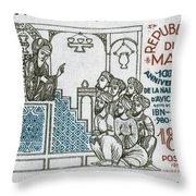 Avicenna, (ibn-sina) Throw Pillow