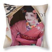 Beautiful Japanese Woman Throw Pillow