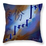 Bidu Throw Pillow