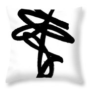 Black Ray -minimal Black And White Abstract By Laura Gomez - Vertical Format Throw Pillow
