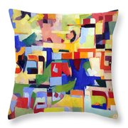 Blessed Is He Who Redeems And Rescues 2 Throw Pillow