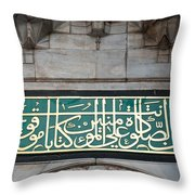 Blue Mosque Calligraphy Throw Pillow