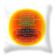 Burning Orb With Poem Throw Pillow
