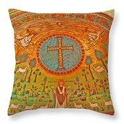 Byzantine Mosaic Throw Pillow