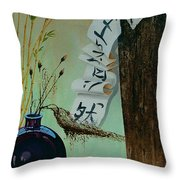 Calligraphy Throw Pillow