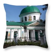 Cathedral Of Christ The Savior  Throw Pillow