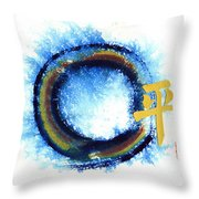 Chaos Without - Peace Within - Zen Enso Throw Pillow