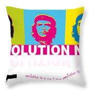 Che Guevara - Revolution Now Throw Pillow