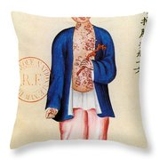 China Smallpox Throw Pillow