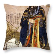 Chinese Astronomer, 1675 Throw Pillow