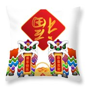 Chinese Lion Dance Pair With Symbols Illustration Throw Pillow
