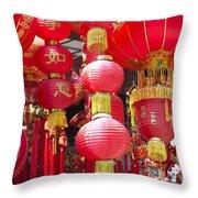 Chinese Red Lanterns Throw Pillow