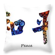 Chinese Symbol - Peace Sign 16 Throw Pillow