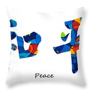 Chinese Symbol - Peace Sign 18 Throw Pillow