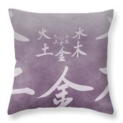 Chinese Symbols Five Elements Throw Pillow