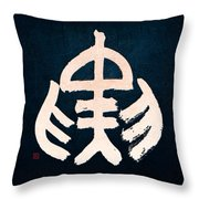 Chinese Zodiac Sign - Tiger Throw Pillow